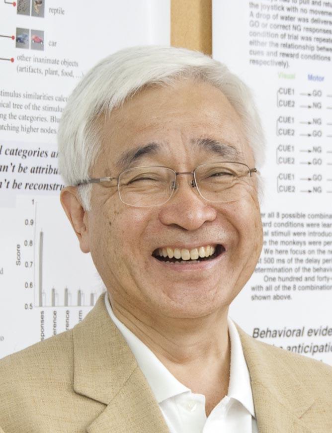 Keiji Tanaka photo